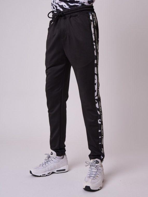 bas-de-jogging-bande-motif-zebre
