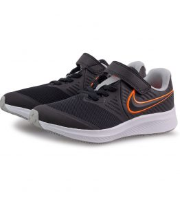 Nike Star Runner 2 (Enfant)